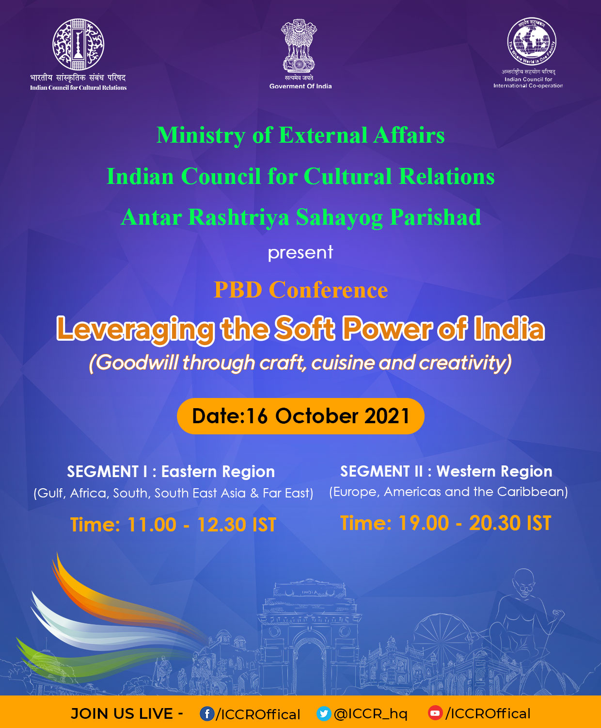 """International Virtual Conference """"Leveraging the Soft Power of India"""" on 16 October 2021"""